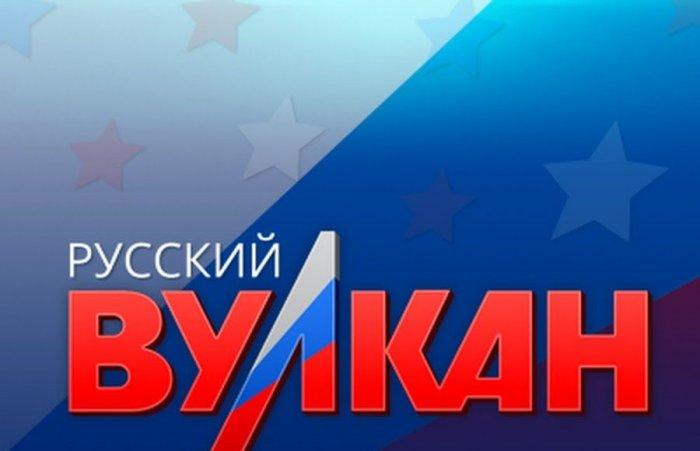 Казино русский клуб казино в симс 3