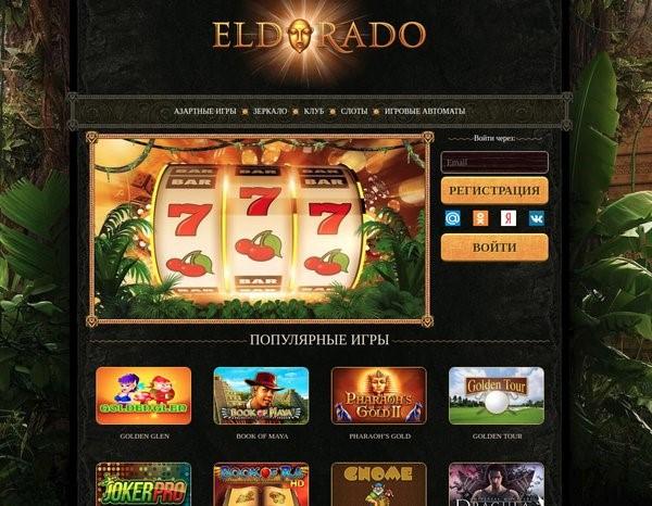 Коллекция игровых автоматов онлайн казино эльдорадо онлайн покер скачать на андроид на русском