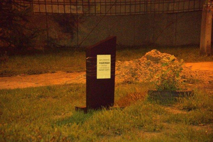 именно большая надгробная плита фото для мема актриса делала