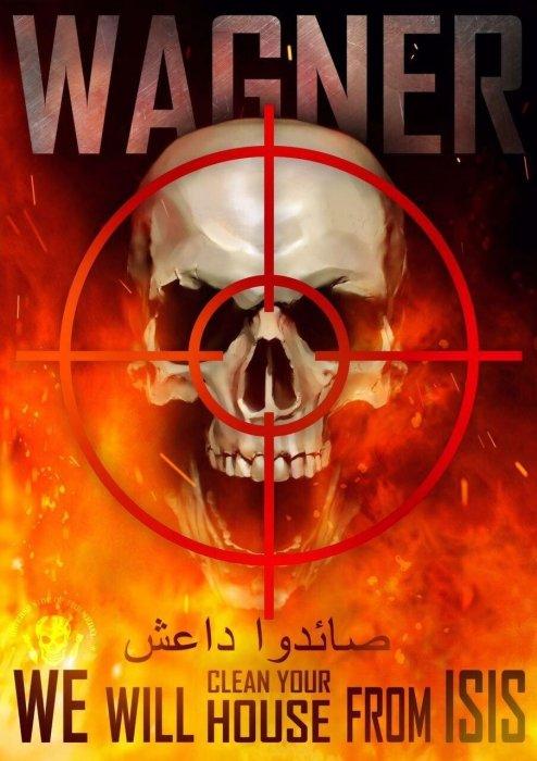 «Мы остановим террор»: в Сети напомнили, чем занимается ЧВК «Вагнер»