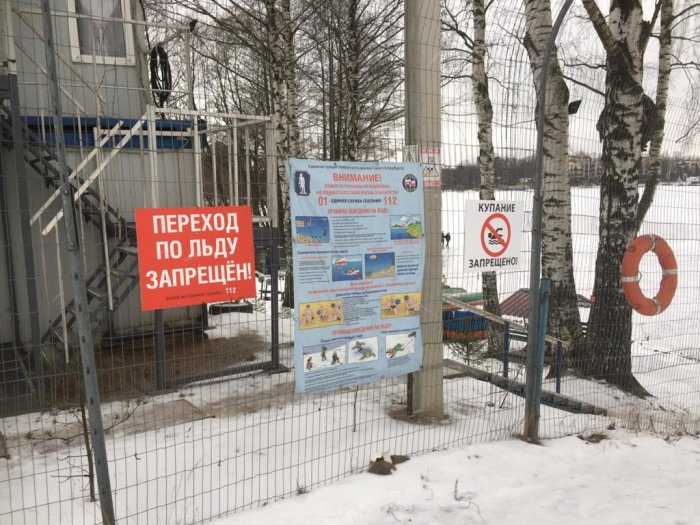 Опасные забавы могут привести к травмам спб, петербург, безопасность, выборгский район