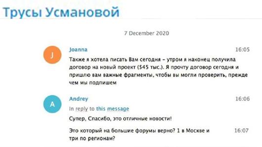 Денежки-деньжата: как Пивоваров от «Открытой России» финансирование получал политика, русофобы