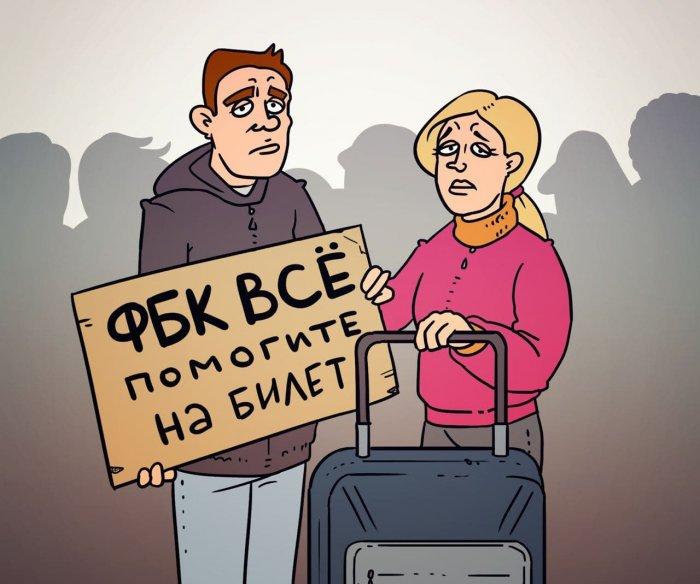 В секте Навального наметился серьезный раскол