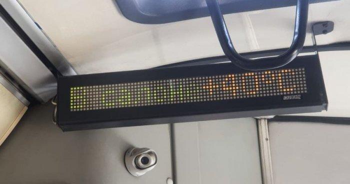 Городские автобусы превратились в «душегубки», но Соколову на это плевать