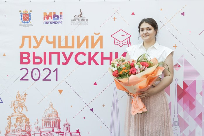 В Петербурге традиционно поздравили лучших выпускников вузов