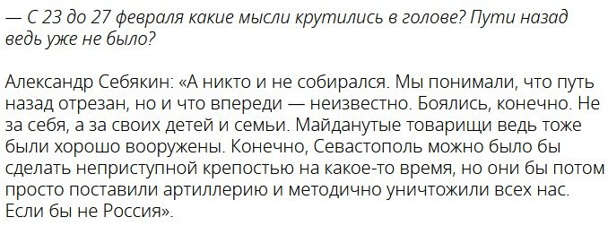 От успехов в энергетике до защиты Севастополя – кто такой Андрей Петров из «Родины»