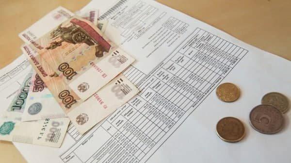 Второй месяц подряд петербуржцы жалуются на ошибки в квитанциях от «Петроэлектросбыта»