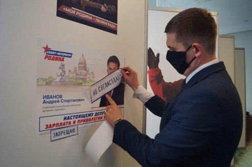 Агитки под запретом: партия «Родина» показала, какие плакаты не пустили на улицы