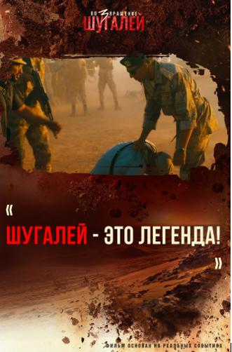 https://bestlj.ru/uploads/posts/2021-09/1630922149_screenshot_3.png