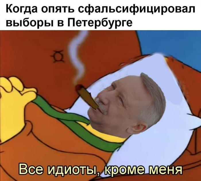 Беглов оставил грязное пятно позора на «Единой России» после выборов